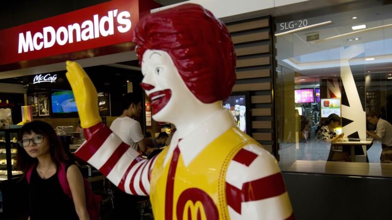After 32 Years, McDonald's Worker With Special Needs Retires