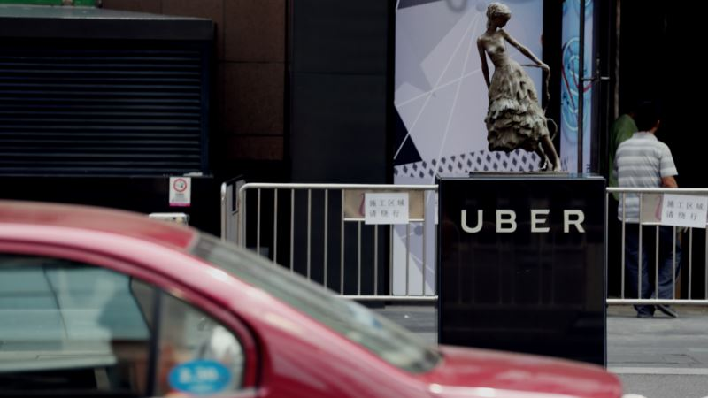 Uber Set to Bring its Meal Delivery Service to 22 Countries