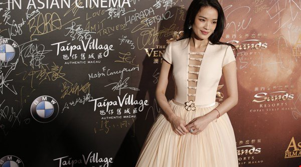 The Assassin star Shu Qi marries Stephen Fung