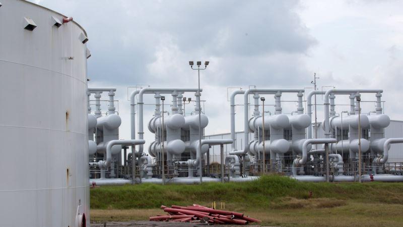 US Advances Oil Reserve Revamp Plan, Potential Crude Sale