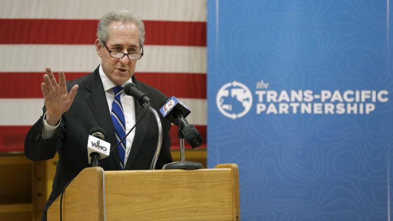 Trade Pact Backed During Forum at George W. Bush Institute