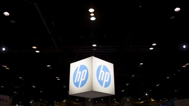 HP Buying Samsung Electronics' Printer Business for $1.05B