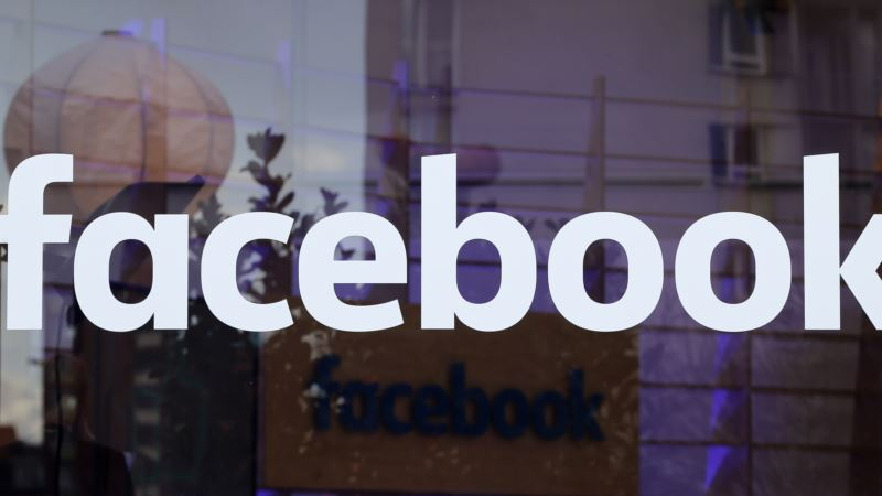Facebook's Changes to 'Trending Topics' Questioned After Blunder