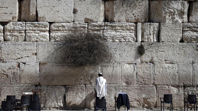 Israel Suspends UNESCO Cooperation Over Jerusalem Draft