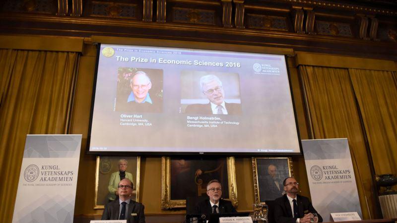 Nobel Economics Prize Awarded to Harvard Professor, MIT Educator