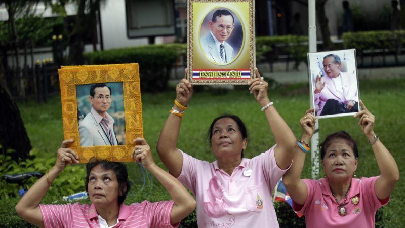 Thai Financial Markets Volatile Amid Growing Concerns Over Monarch's Health