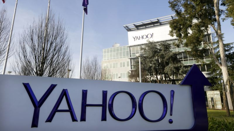 Sources: Yahoo Secretly Scanned Millions of Emails for NSA, FBI