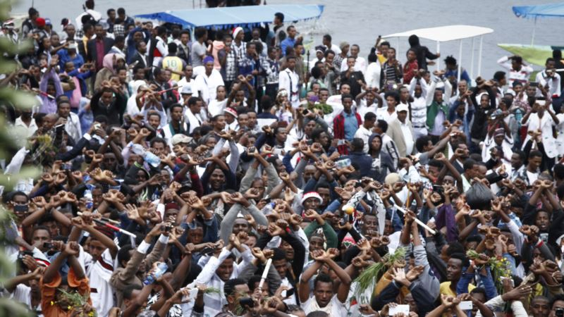 Foreign-owned Enterprises Targeted in Ethiopia's Oromia Region