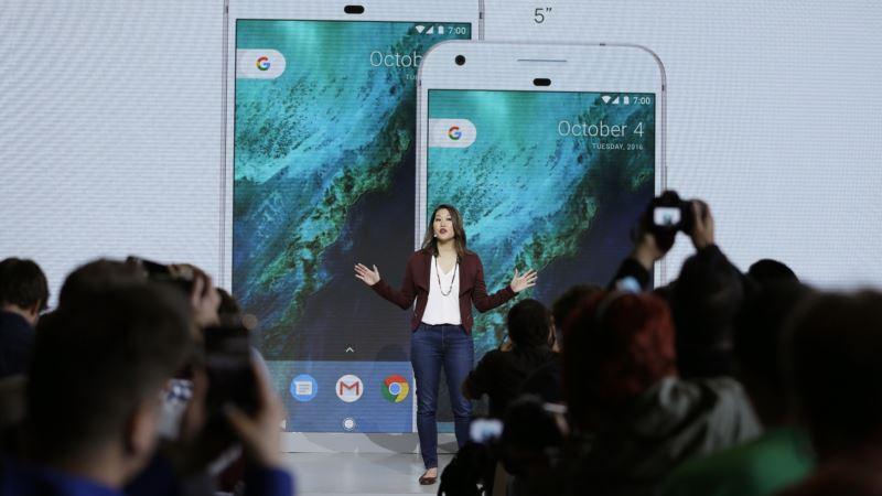 Google Unveils 'Pixel' Smartphone