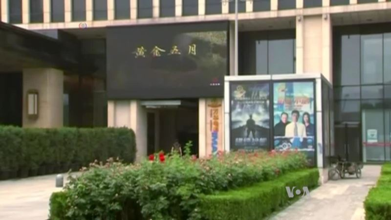 China's Richest Man Makes Hollywood Pitch