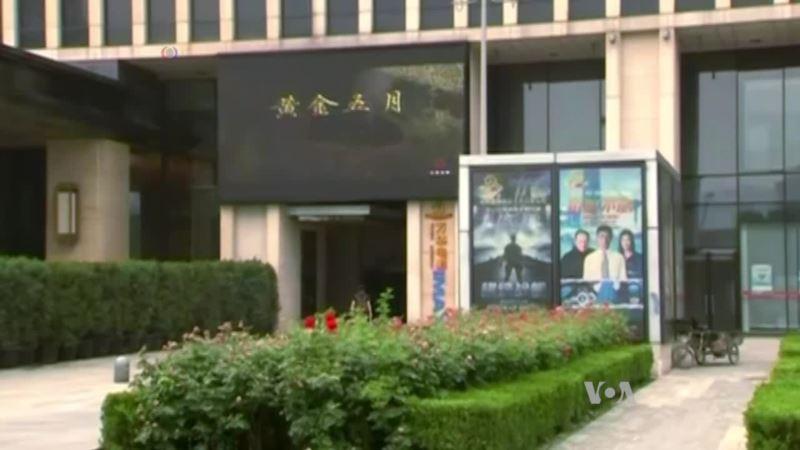 China's Wanda Group Boosting Ties to Hollywood