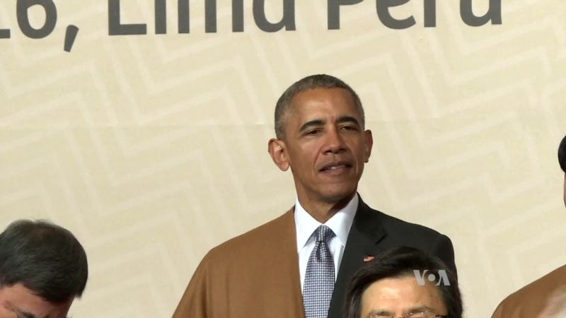 Obama to Trump: US Leadership 'Indispensable'