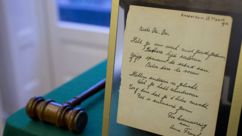Rare Handwritten Poem Signed by Anne Frank Sold for $148K