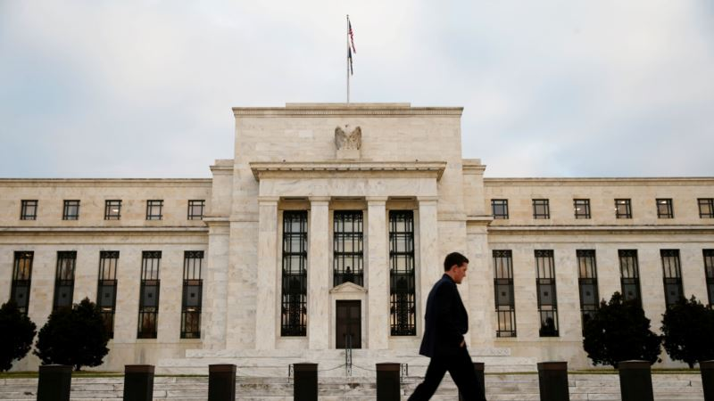 US Central Bank Holds Rates Low, Steady