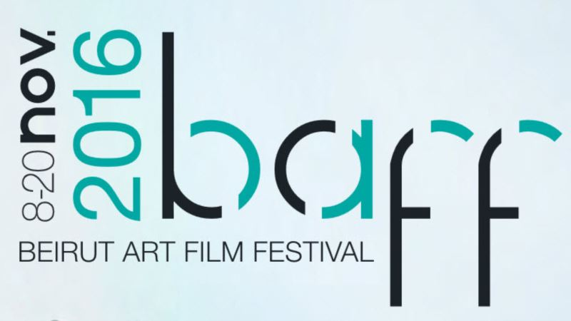 Film Festival Brings Chinese Contemporary Art to Beirut Screens