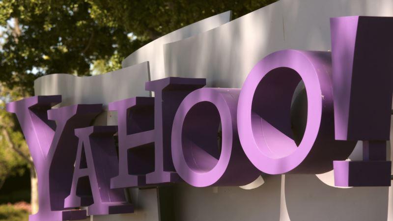 Women Executives Left Yahoo Amid Layoffs, Deal Talk