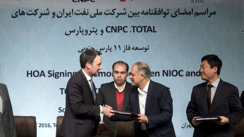 Iran Signs Preliminary $4.8B Gas Deal with Total