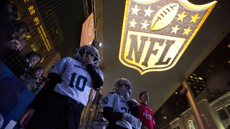 NFL Streaming Games in China Through Sina Weibo
