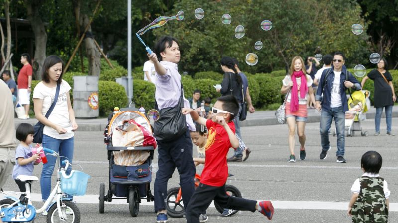 Ah, the Weekend: Taiwan Workers to Get 2 Days Off a Week