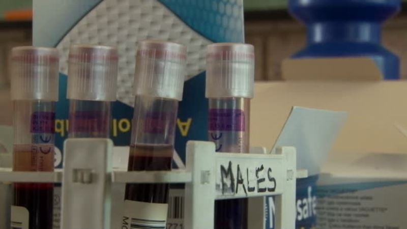 AIDS Vaccine Trial Underway in South Africa