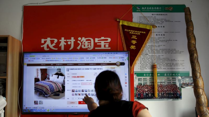 US Puts China's Taobao Shopping Website Back on Blacklist