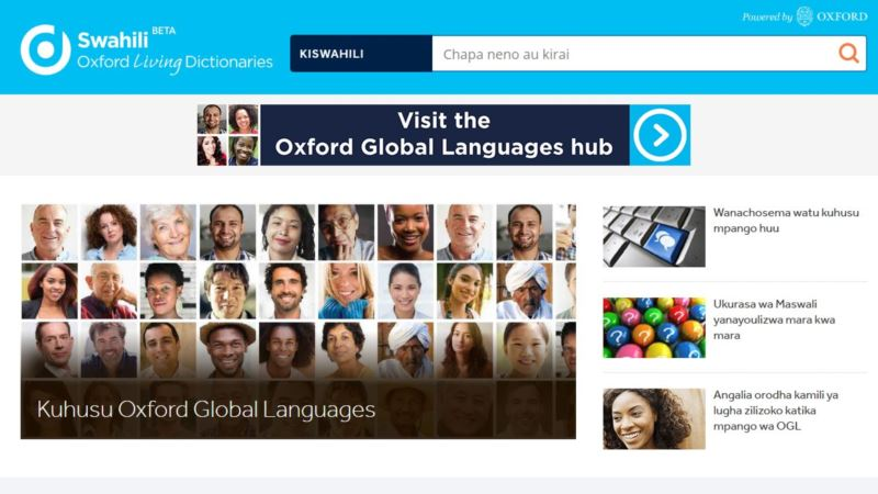Oxford University Press Launches Free Online Swahili Dictionary