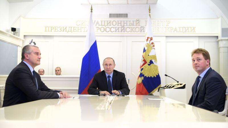 Putin: New Gas Pipeline Will Boost Annexed Crimea's Economy