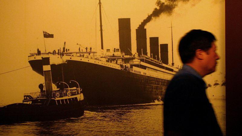 China Group Readies Titanic Simulation