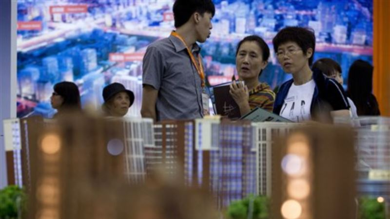 China to Ease Curbs on Foreign Investment after Complaints