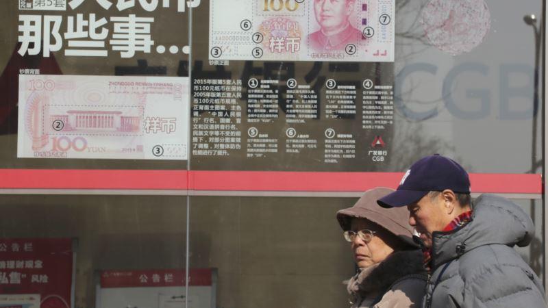 China Bolsters Capital Controls Ahead of Trump Presidency