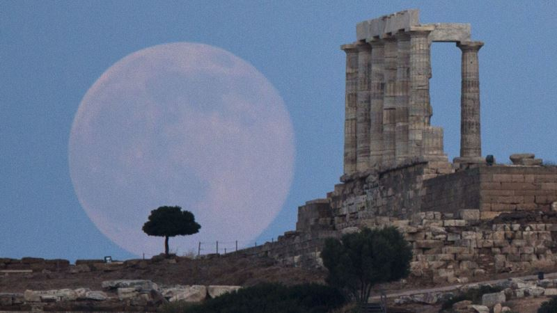 Scientists: Moon Over the Hill at 4.51 Billion Years Old