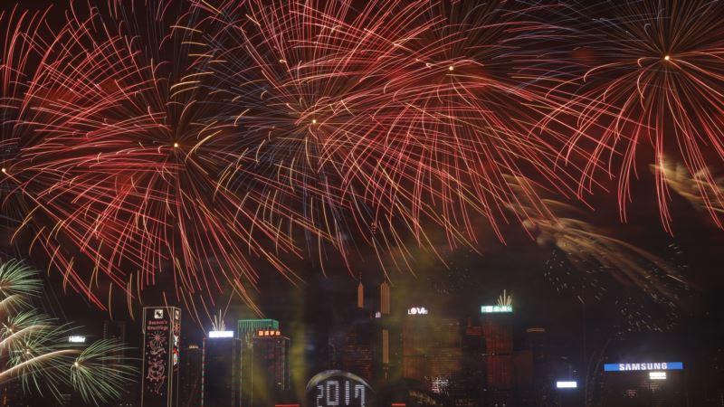 New Year Celebrations Mark 2017 Around the World