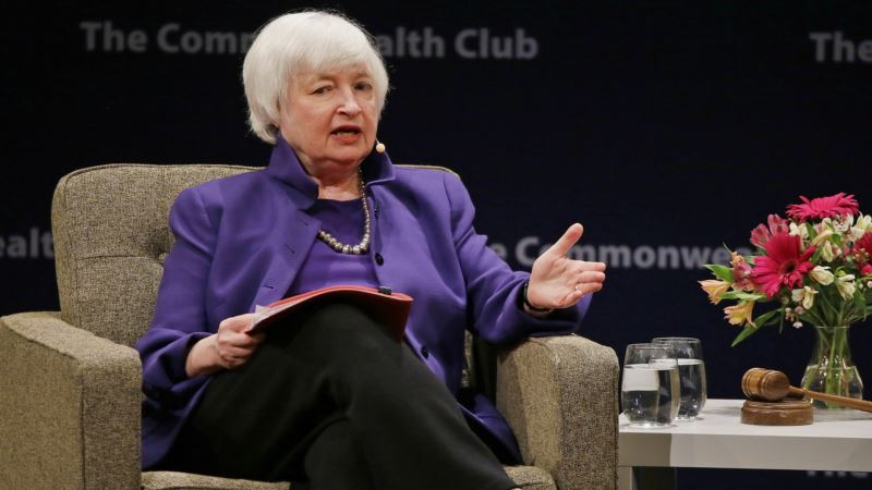 Yellen: Fed's Gradual Rate Hike Plan is Best