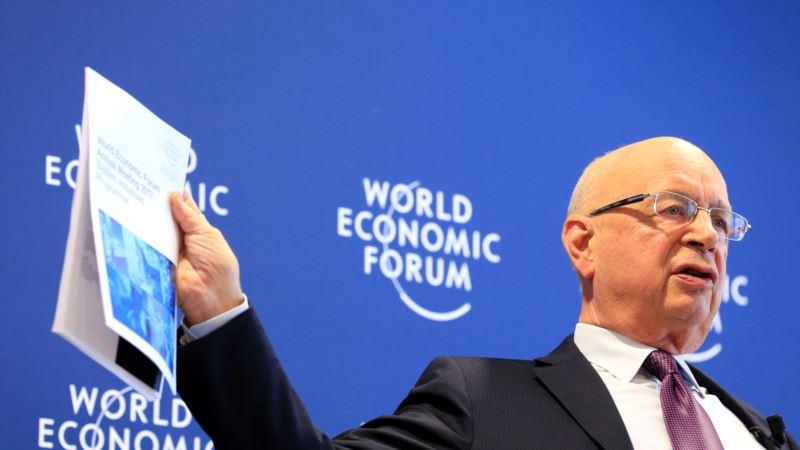 World Economic Forum: Capitalism Needs Urgent Reform