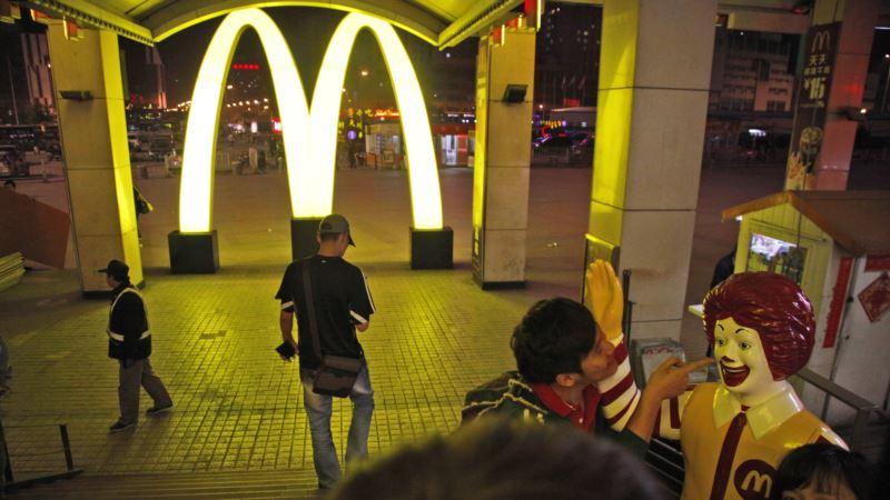 McDonald's Sells China Business for $2 Billion