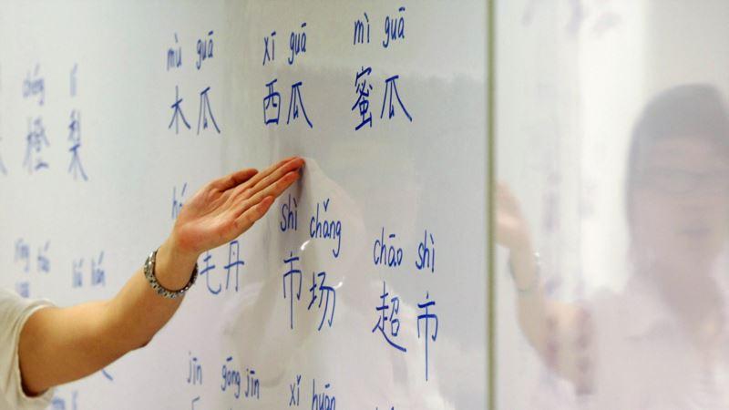 China to Push Mandarin for Minorities