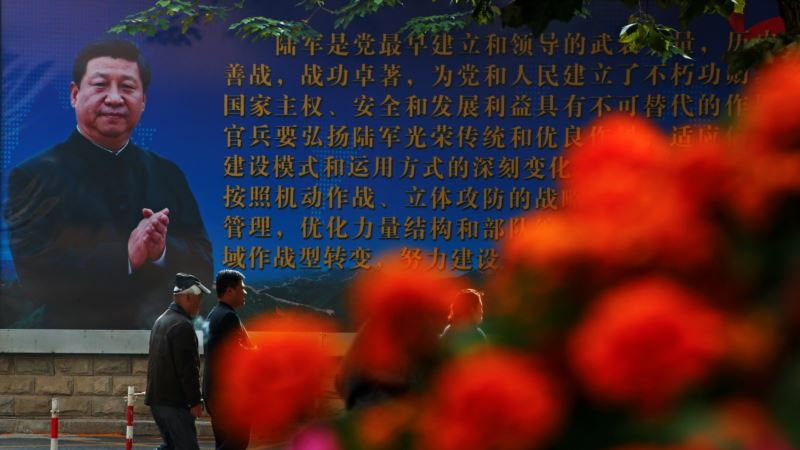 Chinese Communist Party Introduces Rules for Graft Probes, Supervision
