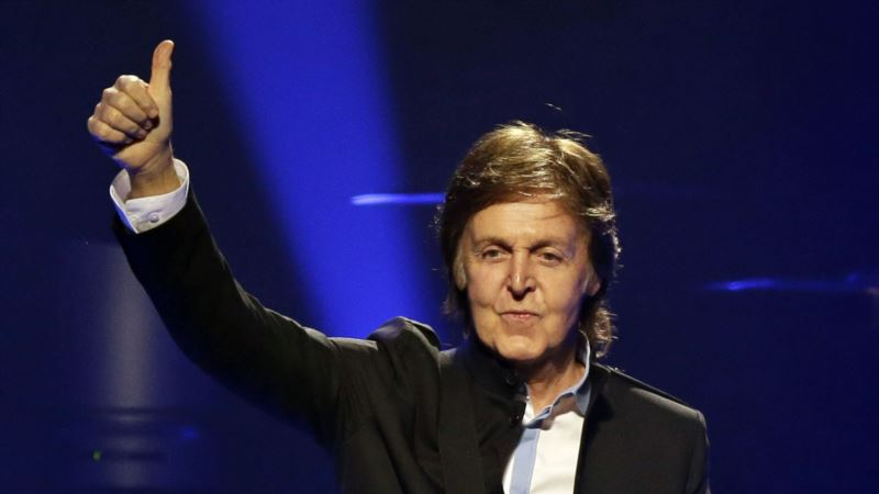 McCartney Sues Sony/ATV for Beatles Music Rights