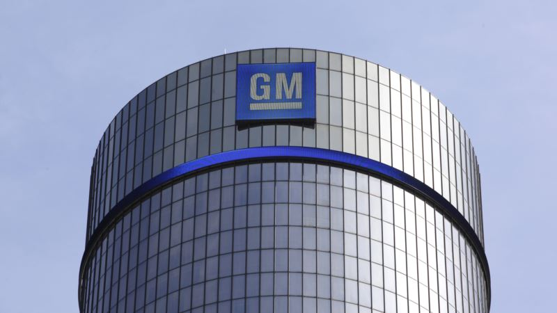 GM to Invest $1B in US Factories After Trump Criticism