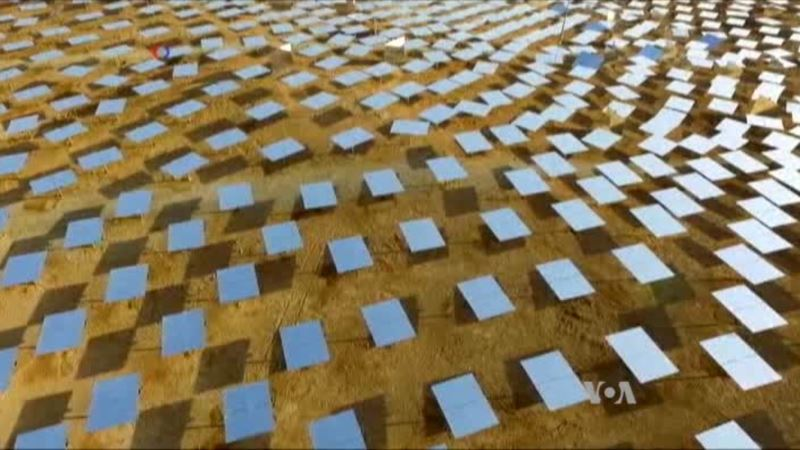 Giant Solar Tower Highlights Israel's Move to Renewables