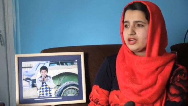 Young Afghan Photographer's Work Highlights Plight of Children, Women