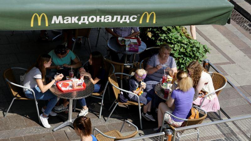 McDonald's Russian Unit Plays Down US Heritage
