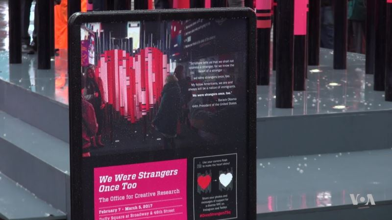 Times Square Heart Sculpture Celebrates NYC Immigrants