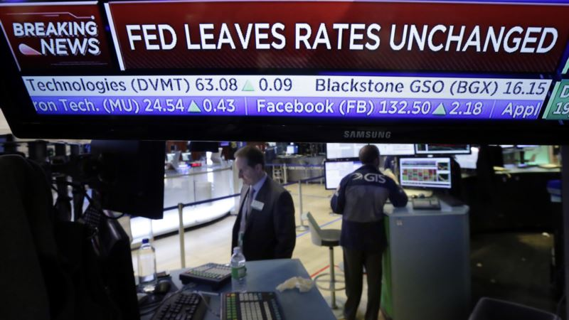 US Federal Reserve Keeps Interest Rates Unchanged for Now