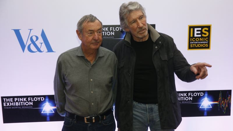 Pink Floyd's Waters, Mason Hope to Delight Fans, Honor Crews in Exhibit