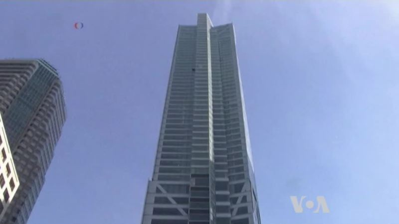 Newest Los Angeles Skyscraper is Earthquake Proof