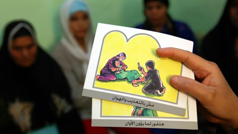 UN: Harmful Traditional Practice of Female Genital Mutilation Must End