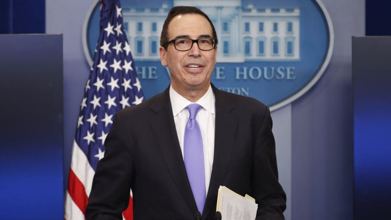 US Treasury Chief Tells IMF He Expects 'Frank and Candid' Forex Analysis