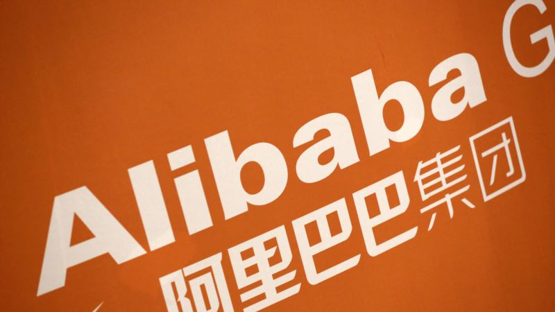 Alibaba Extends Bricks-and mortar Retail Push With Bailian Deal