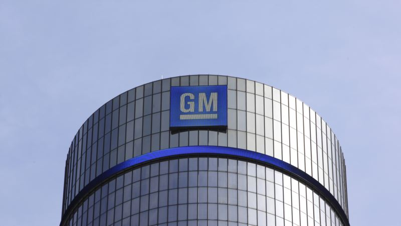 INFLUENCE GAME: GM Bill Is Self-driving and Self-interested